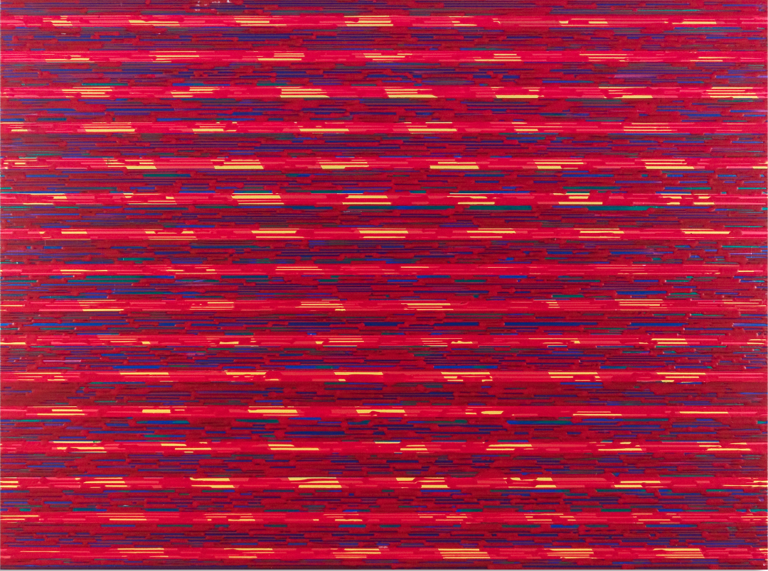 Interference Red Blue Yellow 2013