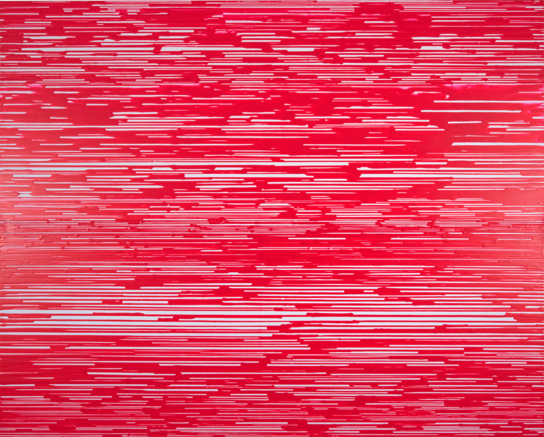 Interference Red White 2012